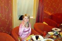 Таисия Зубарева- Беликова, 19 февраля 1968, Донецк, id6929208